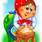 child-048.jpg